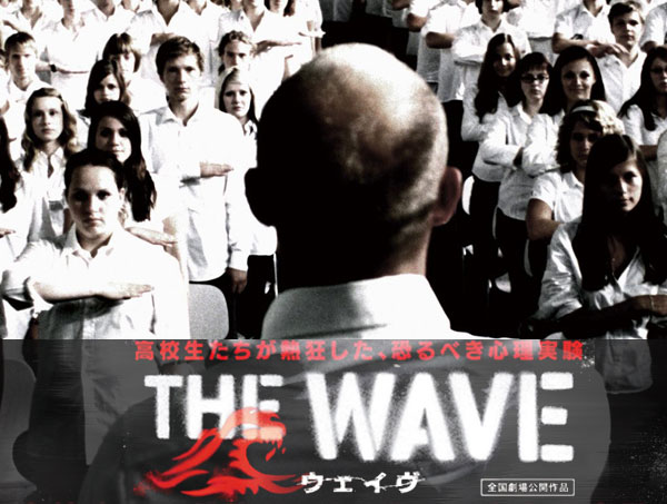the_wave