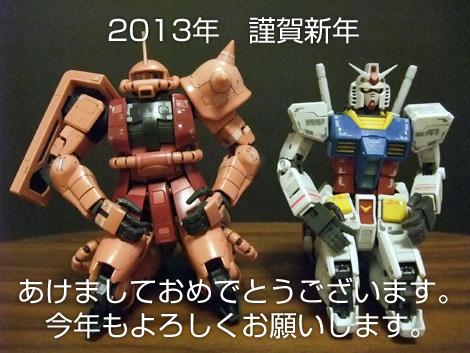 gun_zaku_8
