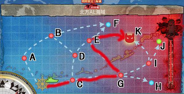 e-2_map