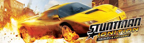 stuntman_ignition