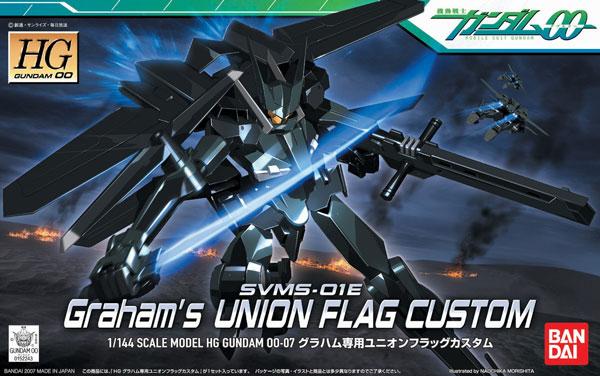 unionflagcustom01